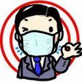 新型コロナウィルスの対応について